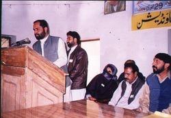 Local Government System & C.C.B. Seminar