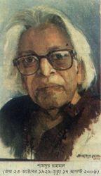 Samsur Rahman
