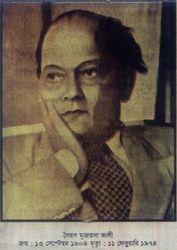 Syed Mujtoba Ali