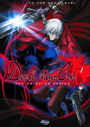 Devil May Cry_7