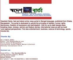 Sawdeshbarta.com2
