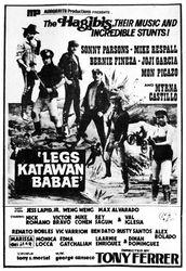 1981 - Legs?Katawan?Babae! (Margarita Productions)