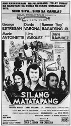 "1976 – Silang Matatapang/""They The Brave"" (Liliw Films/Prima Productions)"