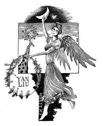 "Ex libris Yan Liu ""Angel"""