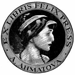 Ex libris Felix Press