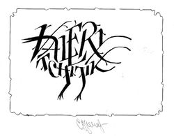 Calligraphy of name Valery Tchijik-2