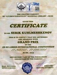 Grand Prix Certificate. 2013.