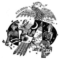 Ex Libris Arkady Elfimov