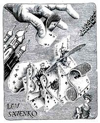 Ex libris Lev Savenko