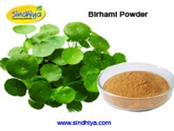 Brhami Powder