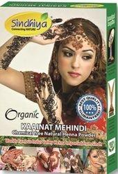 Kaainat Chemical Free Natural Henna Powder