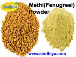 Methi (Fenugreel) Powder