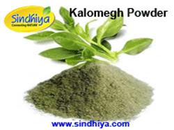 Kalomegh Powder