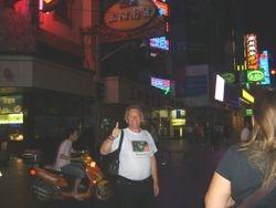 poslije koncerta u Shanghai-u- Nanjing Road