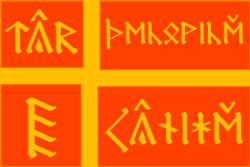 A Theodian War-Flag