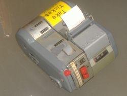 Almex E Conductors machines.