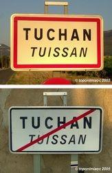 TUISHAN