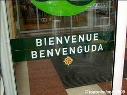 Auchan a Perig?ers