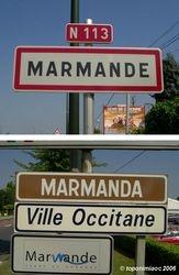 Marmanda