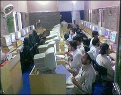 COMPUTER LABORATORY