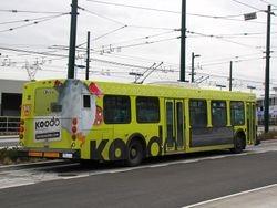 7217 - Koodo