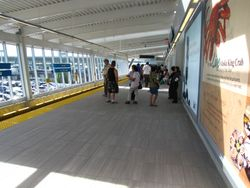 YVR-Airport Station