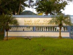 LKIM Padang Besar