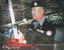 Shaheed (DSP) Ghulam Muhammad (Walald Ali Muhammad {Late})