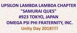 24 October 2018 - Anti-Bullying Day