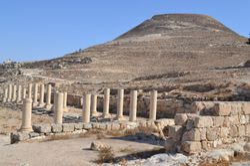 Herodian Remains