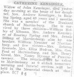 Kensinger, Catherine 1906