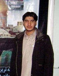 Shaheed Syed Arif Hussain Musavi