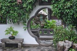 Archway 2,  Lan Su Chinese Garden