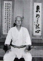 Higa Seiko