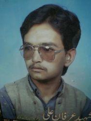 shaheed irfan ali
