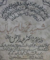 Shaheed Muhammad Tahir Abbas (Walad Doctor Abdul Rehman Molaye {late})