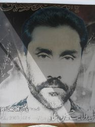 Shaheed Walayat Hussain Shah (Walad Syed Fazal)