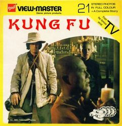 Kung Fu (large fold-out pack)