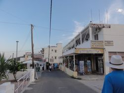 the small town of Kavos Bay on Egina