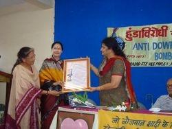 Hunda Virodhi Award