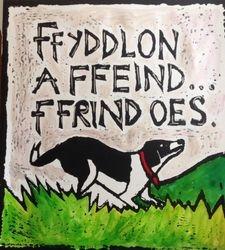 Ffyddlon a ffeind