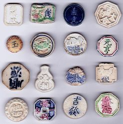 Thai Porcelain Gaming Tokens