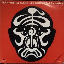 Los Conciertos en China - Mexico