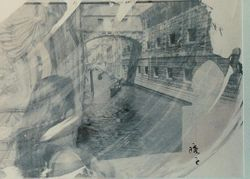 Memory of Venice I