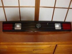Kouki Rear Tail Light Garnish