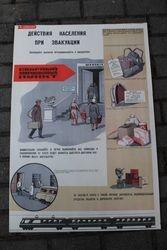 Tarybinis civilines saugos plakatas. Kaina 6 Eur.
