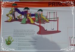 Princess Sabeeka park play area (to be)
