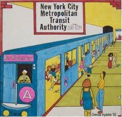 Transit '92