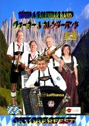 Woho & Kalendar Band new promotion photos