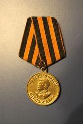 Medalis Stalin. Uz pergale pries Vokietija, 1941-1945. Kaina 32